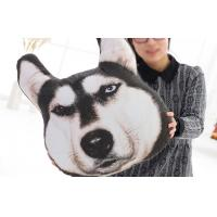 Buy cheap Big Satsuma husky dog head pillow cushions doll large gift 3D Printing 35*38cm from wholesalers