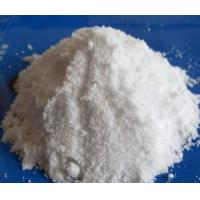 Buy cheap Oxalic Acid 99% from wholesalers