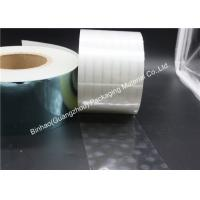 Buy cheap Good Clarity PVDC Coated BOPP Film For Puffed Food / Fried Peanut Packaging product