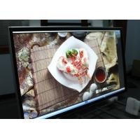 Buy cheap 65 Inch LCD Touch Screen Computer Monitor from wholesalers