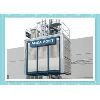 Buy cheap 2T Single Cage Bridge Construction Builders Hoist Material Lift Elevator product