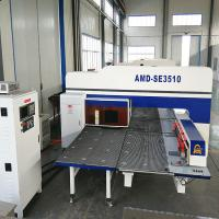 Buy cheap Adjustable Stroke Servo Press Machine 20kw Power Rating 5 Axis CNC System from wholesalers