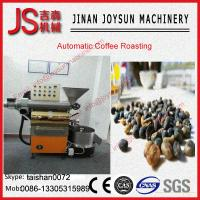 Buy cheap 6 kg Energy Saving Commercial Coffee Roaster Coffee Roasting Equipment from wholesalers