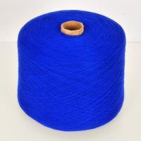 Buy cheap 100% Merino Wool For Knitting Yarn(QW-002) from wholesalers