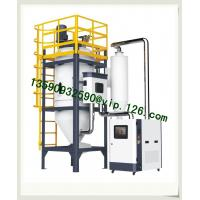 Buy cheap 150kg/hr capacity Dehumidifiers dryer PET CRYSTALLIZER OEM Factory from wholesalers