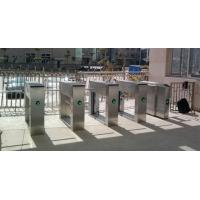 Buy cheap Finger print tripod turnstile for outdoor factory office security access control from wholesalers