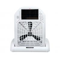 Buy cheap rechargeable battery solar fan with 6W solar panel from wholesalers