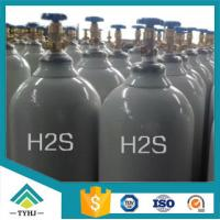 Buy cheap 99.9% H2S gas factory price Hydrogen Sulfide gas factory price from wholesalers