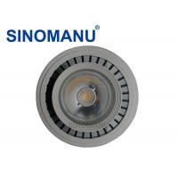 Buy cheap AC230V 8W Gu10 LED Ar111 , 800LM Ar111 Light Bulb D111 * H56 MM Dimension from wholesalers