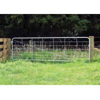 Buy cheap Galvanized Metal Garden Fence Gate 13 Feet Farm  with infilled Welded Wire Mesh from wholesalers