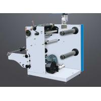 Buy cheap Narrow Trademark Label Cutting Machine Slitting Speed 80m / Min FQ-320 from wholesalers