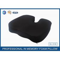 Buy cheap Anti - Haemorrhoid Memory Foam Chair Cushion with Soft and air ventilate Fabric from wholesalers