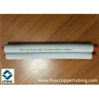 Buy cheap R4 Refrigerant 0.35 - 1.6mm Wall Thick Flexible Copper Pipe 22mm PE Plastic Coated from wholesalers