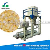 Buy cheap rationed weighing sweet yellow corn seed packaging machine price from wholesalers