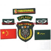 Buy cheap Customized military style embroidery hook loop Patch/ badge/armband from wholesalers