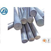 Buy cheap Extruding Magnesium Alloy Bar ZK61M Non Pollution Magnesium Round Bar Stock from wholesalers