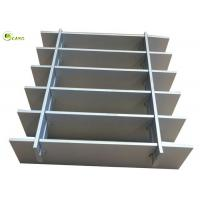 Buy cheap Square Twisted Cross Bar Grating Floor Drain 3mm Steel Bracing Grid Plate from wholesalers