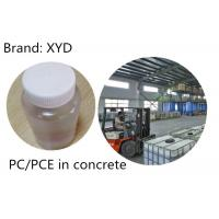 Buy cheap High Strength Set Retarder Concrete Admixture PCE 50% Hs Code 38244010 from wholesalers