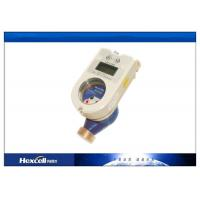 Buy cheap Radio Frequency Card Prepaid Water Meter Contactless Type DN15 ~ DN200 Size from wholesalers