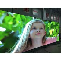 Buy cheap P1.2 P1.6 Fine Pixel 2K 4K LED Video Wall, Front Service Hd led Display for Control Center from wholesalers