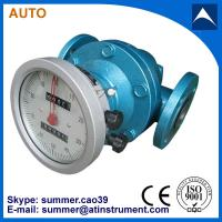 Buy cheap mechanical digital oval gear flow meter with reasonable price from wholesalers