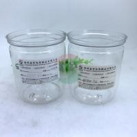 China 450ml Jar Pet Packaging Clear Empty Food Grade Easy Open Plastic Can on sale