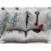 Buy cheap Bike embroidery cushion,lock and key embroidery cushion,desk embroidery cushion from wholesalers