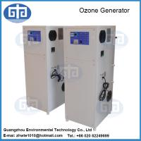 Buy cheap Industrial Fish Farming Ozone Generator for Aquaculture from wholesalers