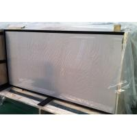 Buy cheap Safety Tempered Glass for Solar Panels 3.2mm low iron with black boarder printing from Wholesalers