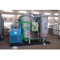 Buy cheap Psa Carbon Molecular Sieve Nitrogen Generator (DP-50) from wholesalers