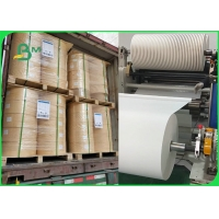 Buy cheap 60gsm 120gsm Printed MG Kraft Paper For Straw Making Compostable 14MM 15MM from wholesalers