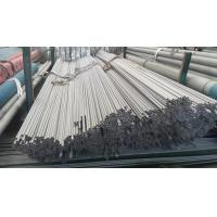 Buy cheap Iron Nickel Chromium Molybdenum Seamless Pipe Tube ASME B690 UNS N08367 from wholesalers