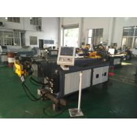 Buy cheap Iron / Copper Automatic CNC Pipe Bending Machine Touch Screen 14MPa from wholesalers