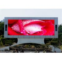 Buy cheap Fixed Installation Outdoor Screen Hire P5 High Brightness Outdoor LED Advertising Screens from wholesalers