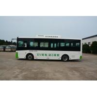 Buy cheap Diesel Mudan CNG Minibus Hybrid Urban Transport Small City Coach Bus from wholesalers