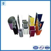 Buy cheap China High quality factory supply color painted irregular aluminum profile from wholesalers