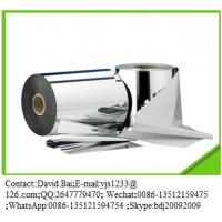 Buy cheap Metallized CPP Film from wholesalers