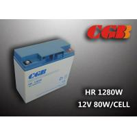 Buy cheap Non Spillable Valve Regulated Lead Acid Rechargeable Battery 12v 18ah UPS EPS Power Supply from wholesalers