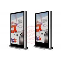 Buy cheap LCD sunlight readable tablet free standing digital display outside DDW - AD5501SNO from wholesalers