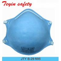 Buy cheap N95 Respiratory Mask,Disposbale Chemical Respirator from wholesalers