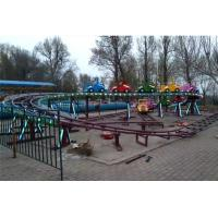 China 1.9M Rail height low cost 20 seats mini roller coaster for outdoor amusment park on sale