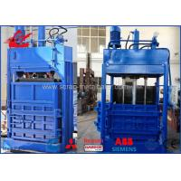 Buy cheap Smallest 10 Ton Cotton Baling Press Machine Large Loading Aperture Y82-10 from wholesalers