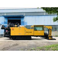 Buy cheap Powerful HDD Drilling Machine Core Drilling Rig Diesel Engine Driven product