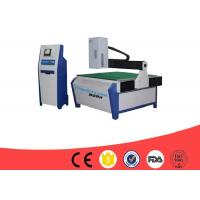 Buy cheap Large-Format 3D Laser Engraving Machine Support Batches Processing from wholesalers