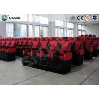 Buy cheap Electronic System 4D Movie Theater Red 4DM Cinema Motion Chair For Children product