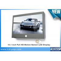Buy cheap 10 inch Outdoor Motion Sensor LCD Advertising Display Waterproof 1024x 600 from wholesalers