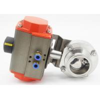 Buy cheap Compact Structure Motorized Butterfly Valve , DN20~DN150 Stainless Steel Butterfly Valve from wholesalers