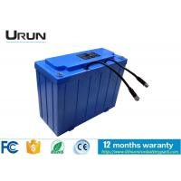 Buy cheap OEM Golf Cart LiFePO4 Battery Pack 24V 40Ah With Long Life Span from wholesalers