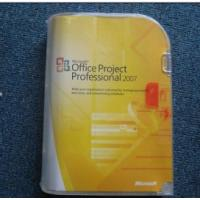 Buy cheap Microsoft Office Project 2007 from wholesalers