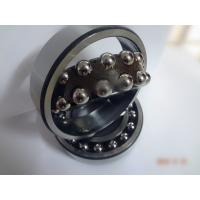 Buy cheap Self-aligning ball bearing 2213 ETN9,cylindrical and tapered bore from wholesalers
